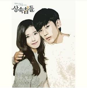 [FANART] IU and Kim Soo Hyun Fan edit by rishawin
