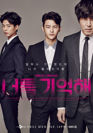 """I Remember You"" Official Posters"