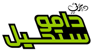 Walt disney Logos - Kim Possible (Arabic Version)
