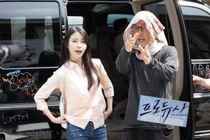 """150529 IU for """"The Producers"""" BTS Gallery (Official Stills)"""