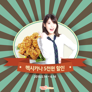 150603 iu for Mexicana Chicken facebook Update