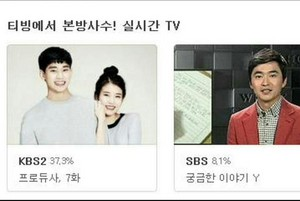 150605 Online rating 'Producer' ep 7 at 37.3