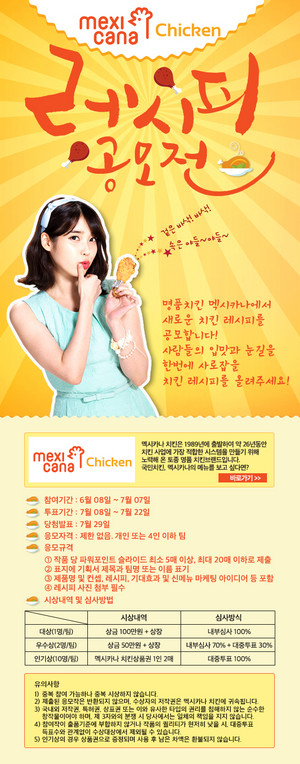 150610 Mexicana Chicken Blog Update