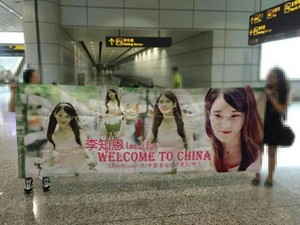 150615 @lily199iu your fans are waiting for your arrival
