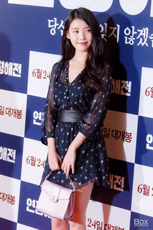 150622 IU at Northern  Line VIP Premiere