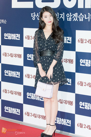 "150622 IU at the ""Northern  Line"" VIP movie premier"