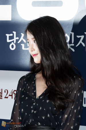 "150622 IU at the ""Northern  Line"" VIP movie premier"