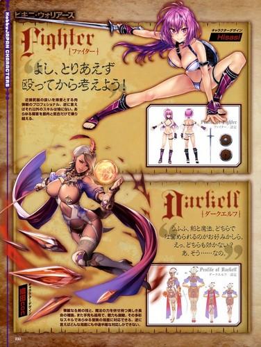 anime Girls achtergrond containing anime called Bikini Warriors Fighter Dark Elf