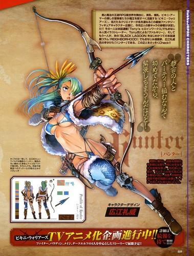 anime Girls achtergrond called Bikini Warriors Hunter
