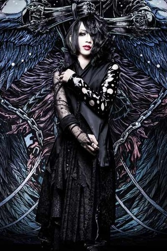 Nocturnal Bloodlust fond d'écran called Daichi