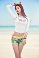 EXID Junghwa 'Mizuno' editar