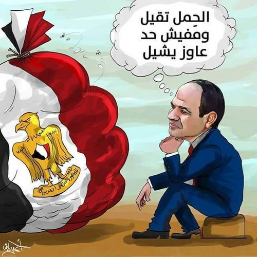 Egypt achtergrond containing anime titled FUCK CC FUCK SISI