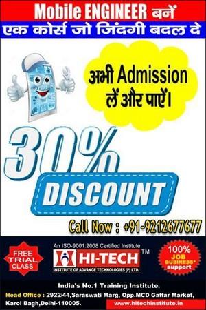 Hi tech mobile repairing institute