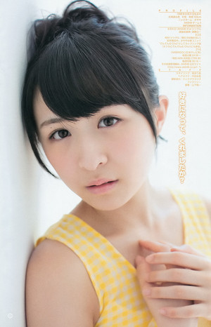 Kawamoto Saya 「Weekly Young Jump」 No.27 2015
