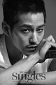Kim Bum Broods For Singles' July 2015 Issue