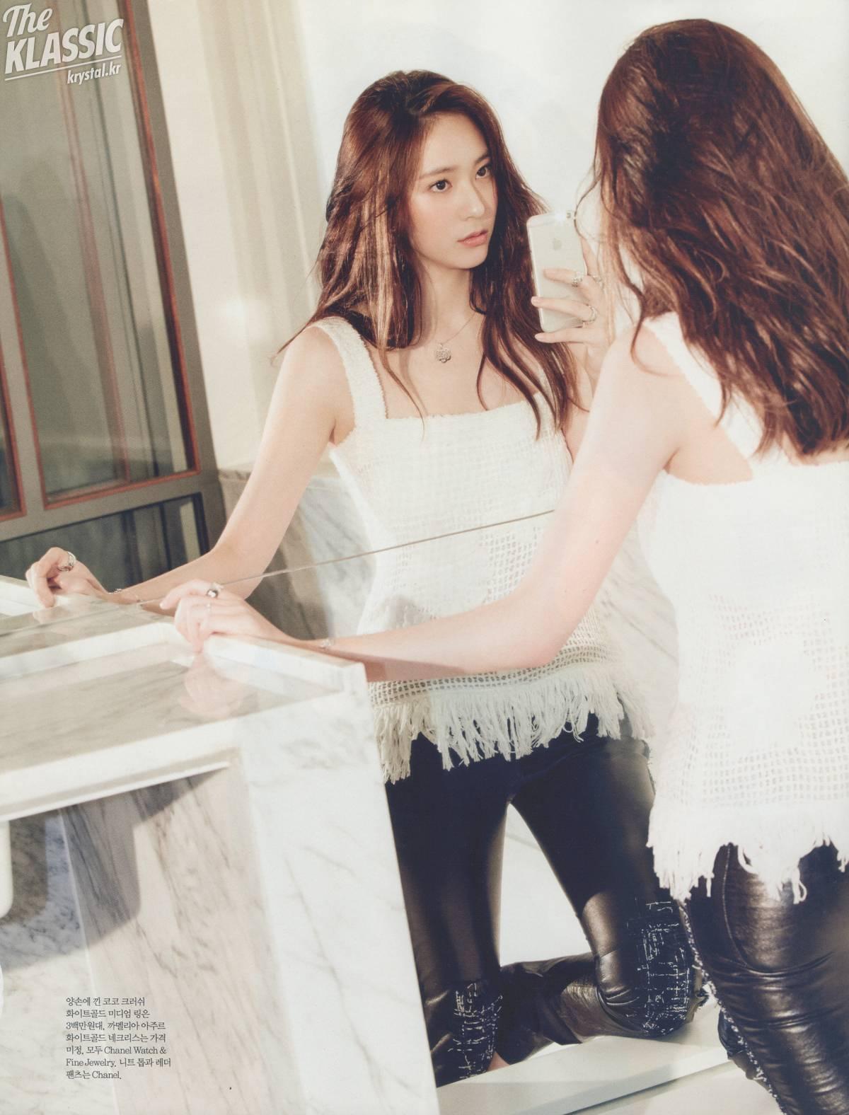 Krystal for Elle Magazine June 2015