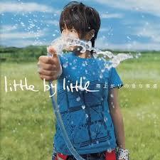 Little door Little