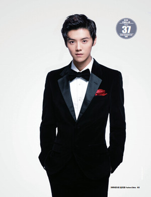 luhan @ Forbes
