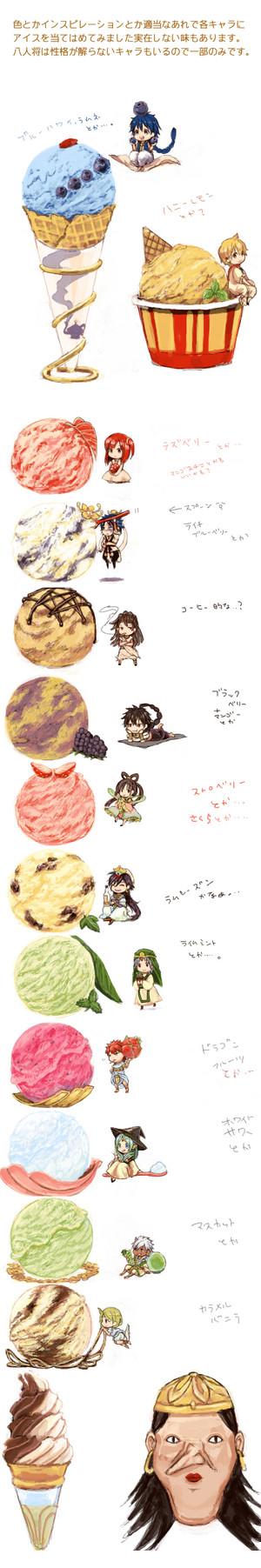 Magi ice cream flavors ~