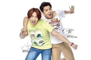 Mino and Taehyun for Jeans West