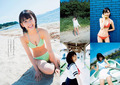 Miyawaki Sakura 「Weekly Playboy」 No.25 2015