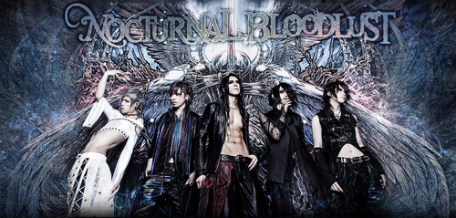 Nocturnal Bloodlust fond d'écran probably containing an abattoir entitled Nocturnal Bloodlust