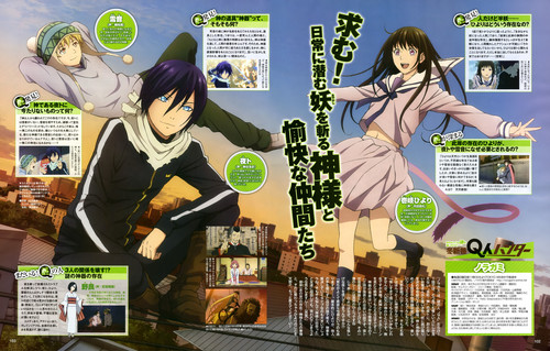 Noragami kertas dinding with Anime entitled Official Art