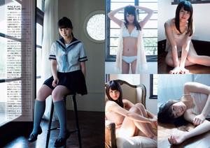 Owada Nana 「Weekly Playboy」 No.23 2015
