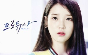 Producer - Cindy (IU) kertas dinding 1920x1200