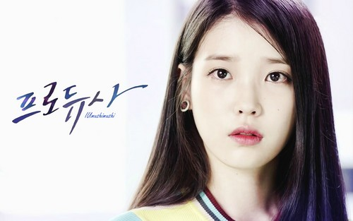 iu images producer cindy iu wallpaper 1920x1200 hd