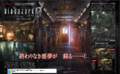 Resident Evil Zero Famistu Magazine - resident-evil photo