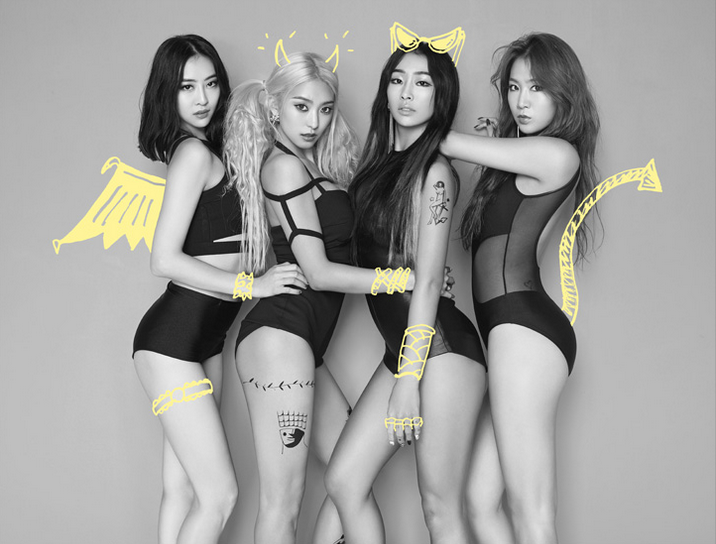 """SISTAR Releases Additional Teaser gambar for """"Shake It"""""""