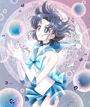 SMC ~ BR cover ~ Sailor Mercury