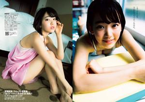 Sakura 「Weekly Playboy」 No.25 2015