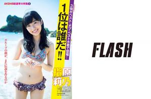 Sashihara Rino FLASH 16.06.2015
