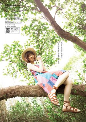 Shimazaki Haruka 「Weekly Playboy」 No.24 2015
