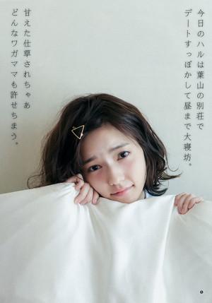 Shimazaki Haruka 「Weekly Young Jump」 No.27 2015