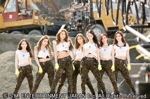 Sone Plus Catch Me If 你 Can