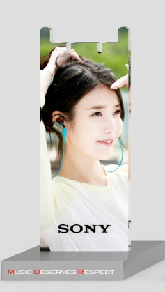Sony Headphones/Earphones Stand