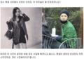 Taeyang and Min Hyo Rin dating
