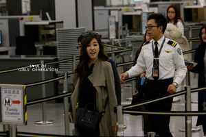 Tiffany Hong Kong International Airport