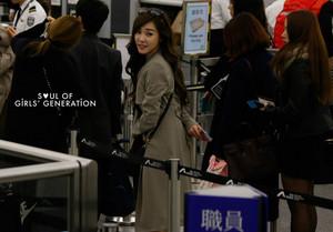 Tiffany Hong Kong International Airport