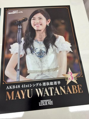 Watanabe Mayu photos on display at the SSK Museum