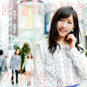 "Watanabe Mayu's 5th Single ""Deai no Tsuzuki"" Special Cover"