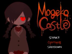 Yonaka in the título screen