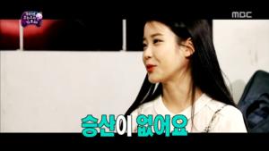 [CAP] 150718 MBC Infinity Challenge Ep.437 - 아이유 Cut