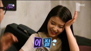 [CAPS HQ] 150711 IU at Infinity Challenge Episode 436