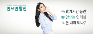 [HQ]150630 IU for Hyundai HCN