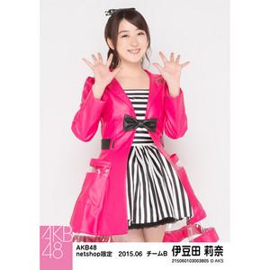 Izuta Rina June 2015