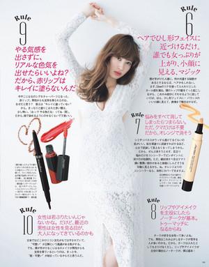 小嶋陽菜「Myojo」 Aug. 2015